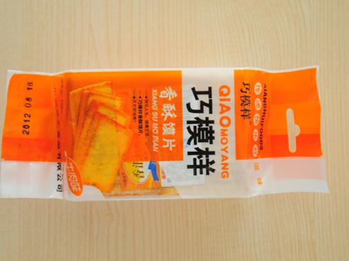 香酥馍片牛肉味