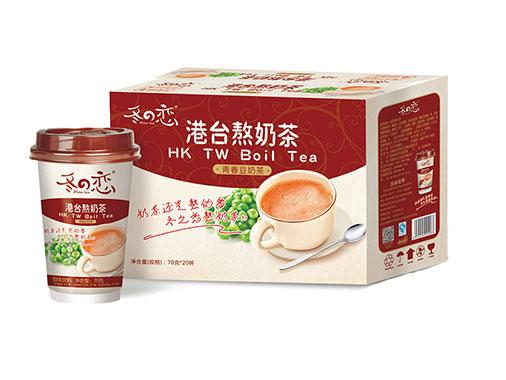冬之恋青春豆奶茶