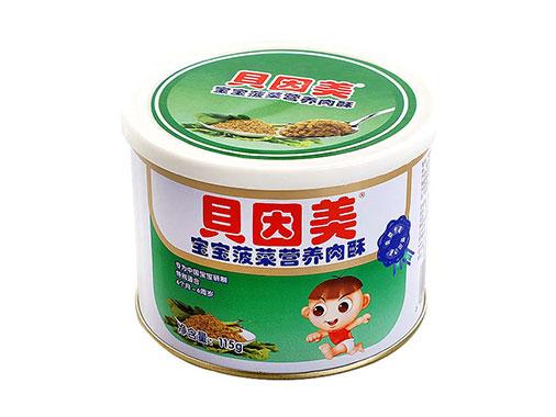 贝因美宝宝菠菜营养肉酥
