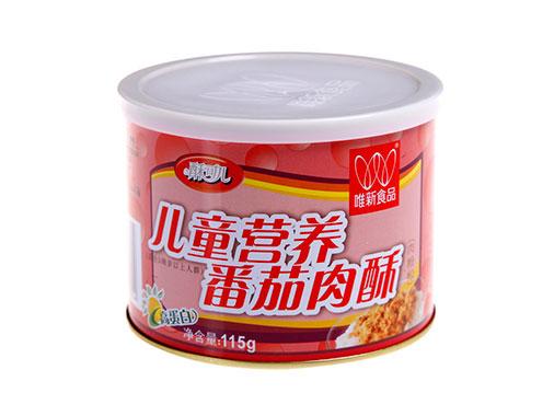 唯新儿童养分番茄肉酥