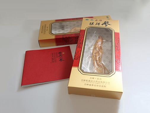 紫鑫保鲜参