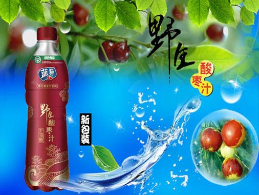 蓝猫  野生酸枣汁无蔗糖型