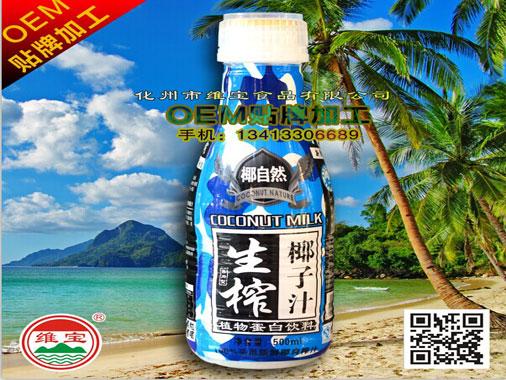 椰益 生榨椰子汁