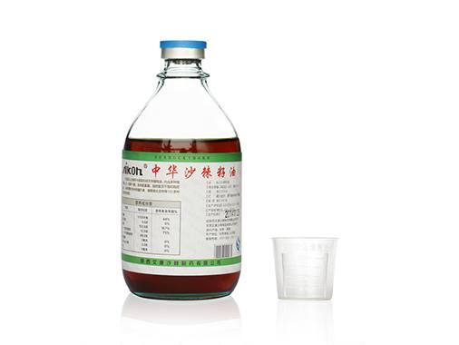 艾康沙棘籽油