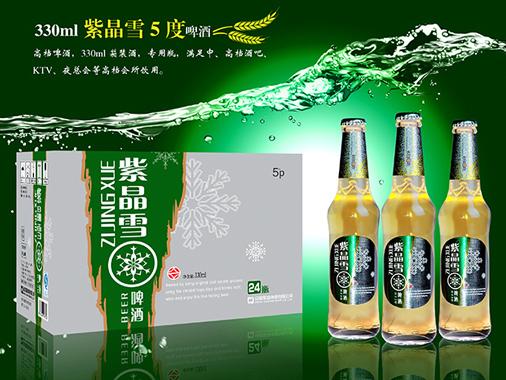 紫晶雪5度啤酒