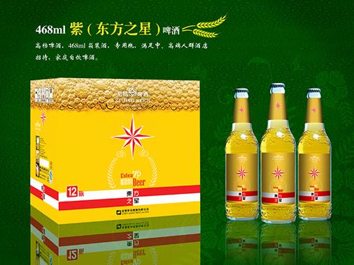 紫晶(东方之星)7度啤酒