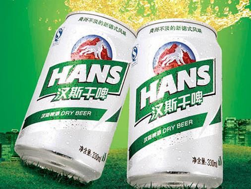 漢斯干啤酒