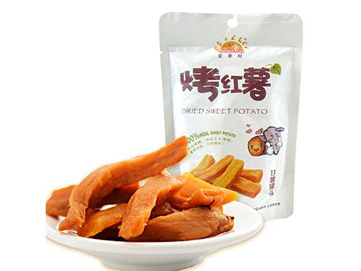 金泰旺烤红薯