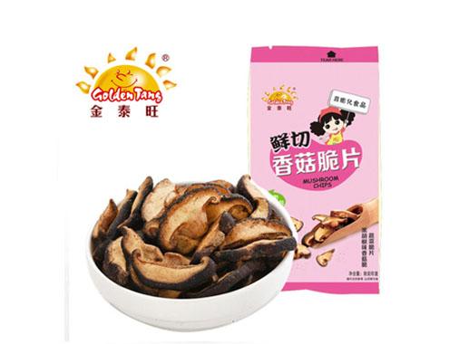 金泰旺新包装黑胡椒味香菇脆