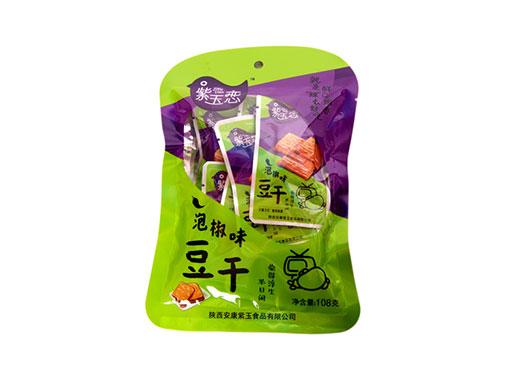 紫玉恋泡椒豆干