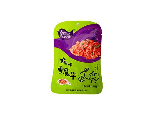 紫玉恋雪魔芋泡椒味
