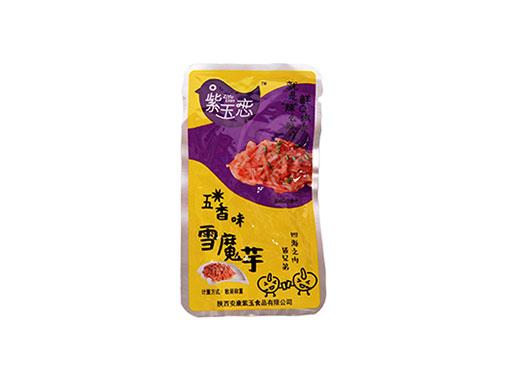 紫玉恋雪魔芋五香味