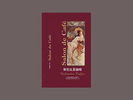 瑞格乐哥伦比亚咖啡豆