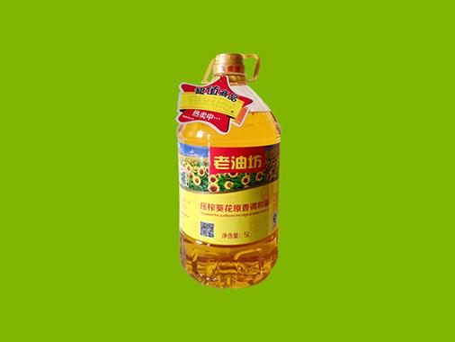 老油坊压榨葵花原香谐和油