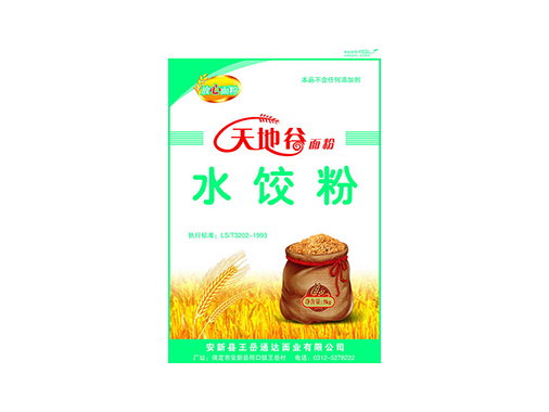 康乐天然水饺粉