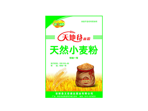 康乐 天地谷天然小面粉