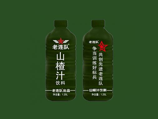 老连队山楂汁饮料