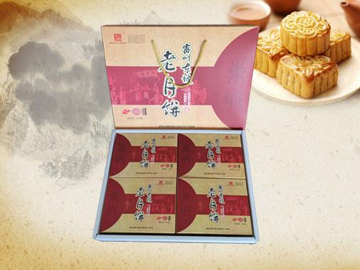 御圣坊礼盒装月饼