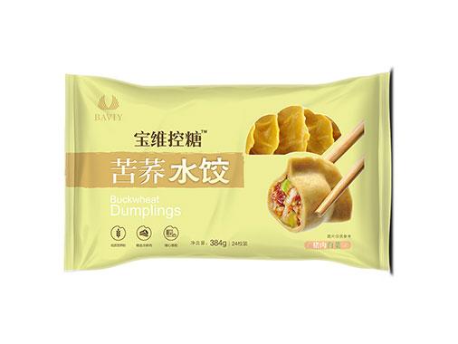 宝维控糖苦荞水饺