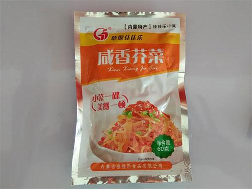 草原佳佳乐咸香芥菜