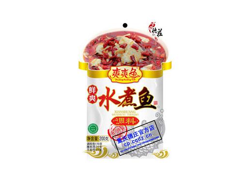 德庄鲜爽水煮鱼(3包料)