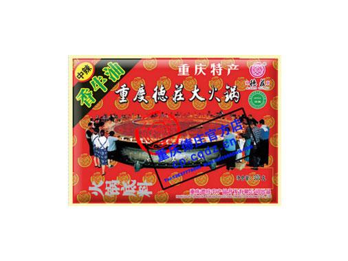 德庄香牛油火锅底料