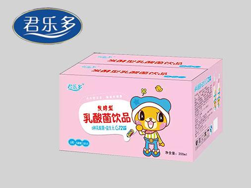 君乐多200ml奶嘴礼盒草莓味