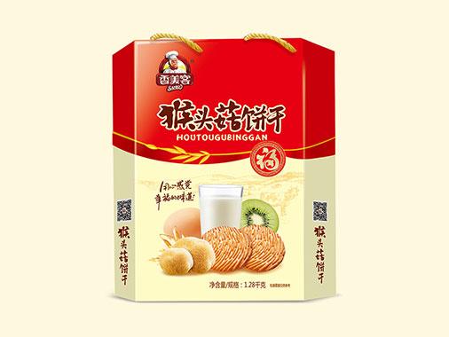 香美客猴头菇饼干