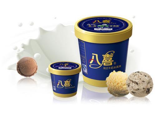 八喜金装冰淇淋