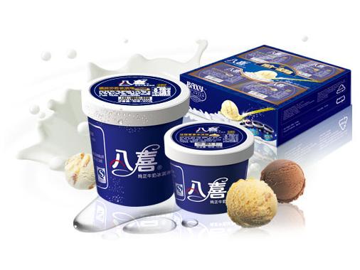 八喜珍品冰淇淋