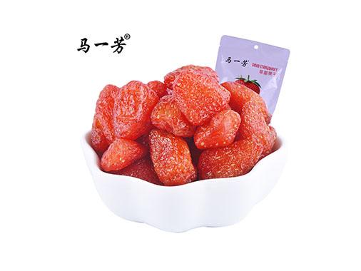 马一芳 草莓干