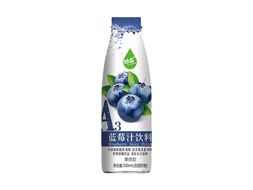 妙晶A3藍莓汁