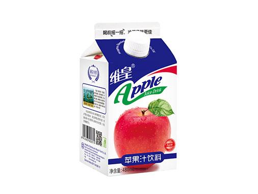 維皇蘋果汁