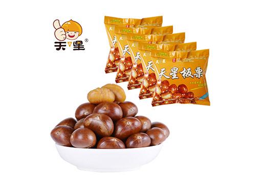 天星特产5包即食糖炒熟板栗子