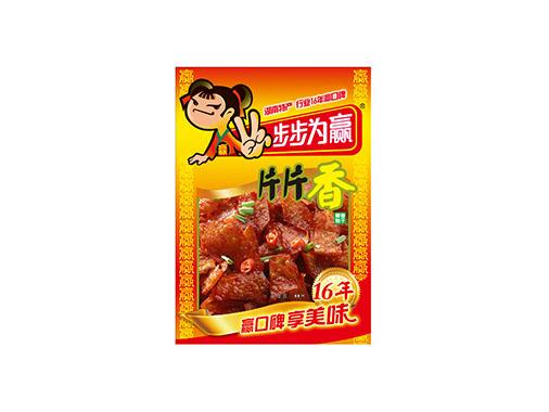 步步為贏片片香豆腐皮