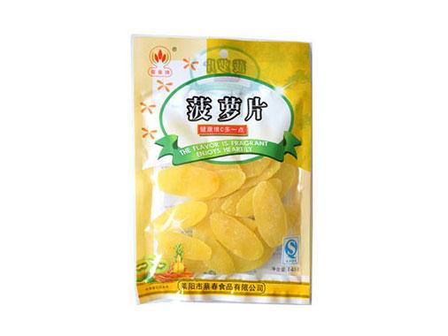 蔡春菠萝片