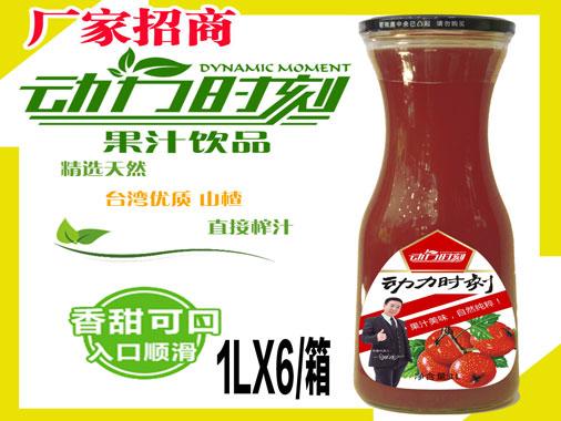 动力时辰山楂汁饮料