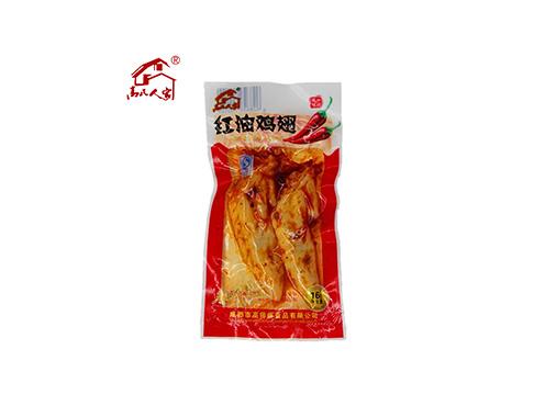 高氏人家红油鸡翅