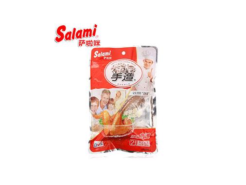 萨啦咪Salami原汁味双翅