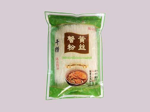 巧理蟹黄粉丝