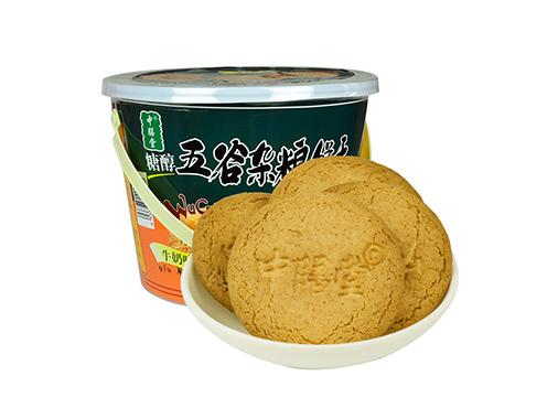 中膳堂饼五谷杂粮饼干牛奶味