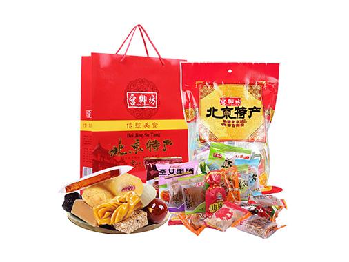 宫御坊桂林特产零食礼包