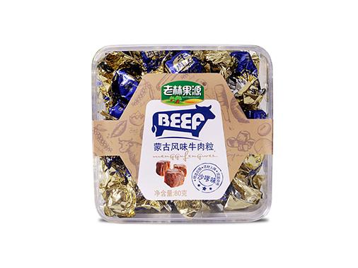 老林果源蒙古风味牛肉粒沙嗲味