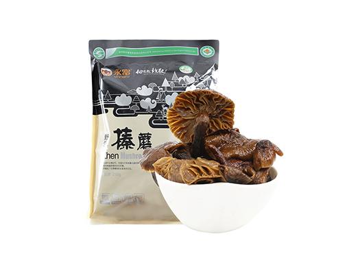 永富野生榛蘑