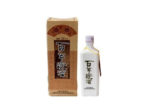 百年皖酒珍品