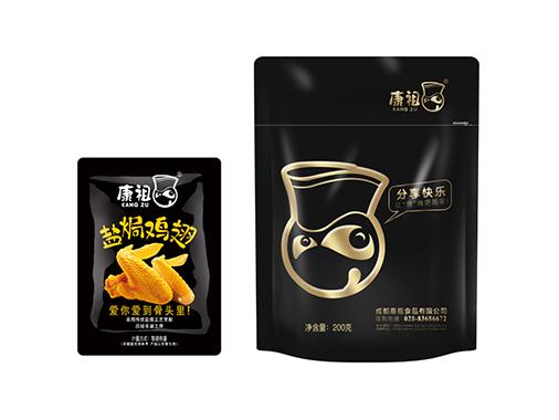 康祖盐焗鸡翅