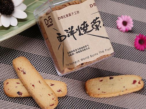 李氏蔓越莓曲奇饼干