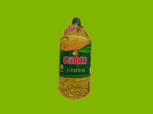 老油坊玉米胚芽油
