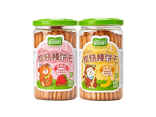 稻田村炭烧棒饼干