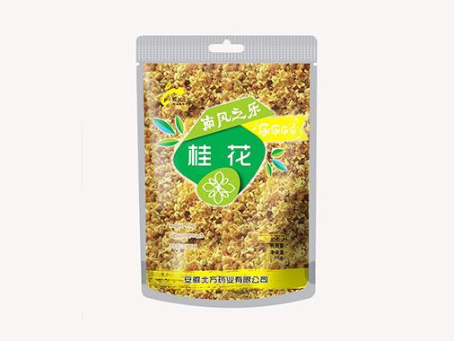 熏风之乐木樨茶